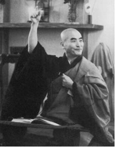 Dainin Katagiri Roshi 1928-1990 Photo by Jim Dildine