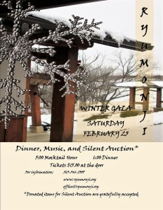 2017 Winter Gala Flyer
